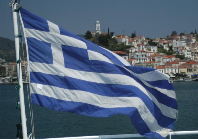 Yunanistan için yeni kurtarma paketi