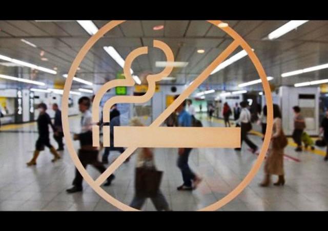 Türkmenistan'da sigara satışı yasaklandı!
