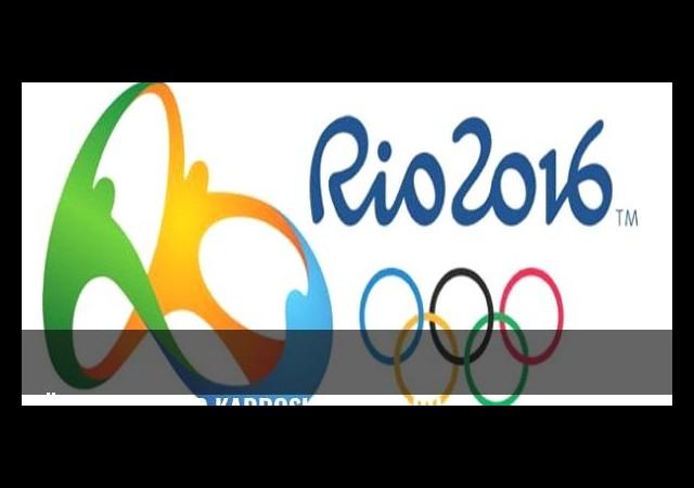 Türkiye'nin Rio kadrosu belli oldu