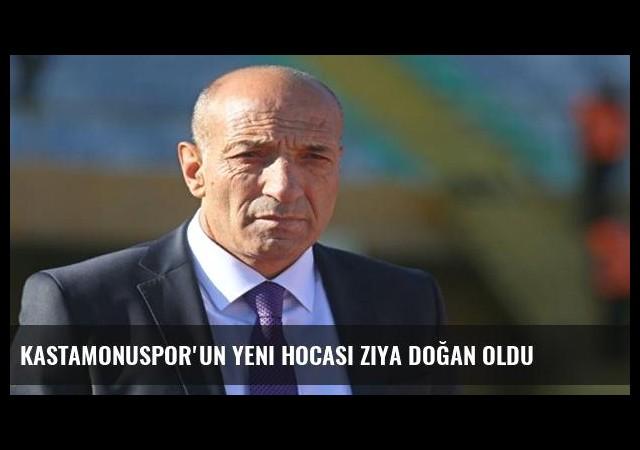 Kastamonuspor'un yeni hocası Ziya Doğan oldu