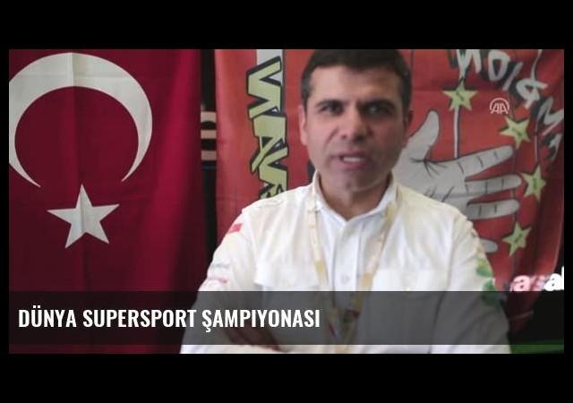 Dünya Supersport Şampiyonası