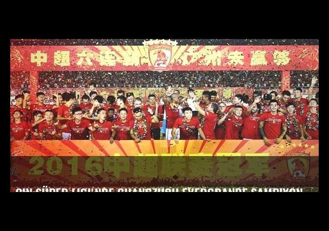 Çin Süper Ligi'nde Guangzhou Evergrande şampiyonluğu garantiledi