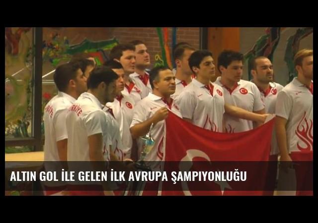 Altın Gol İle Gelen İlk Avrupa Şampiyonluğu