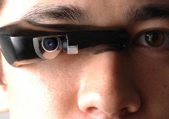 Gerçeklik gözlükleri geliyor!