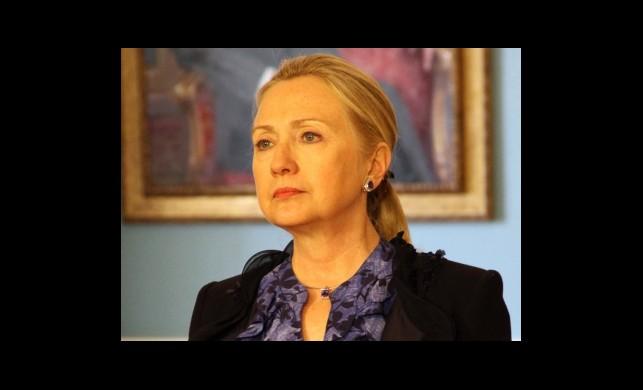 Clinton Taburcu Oldu