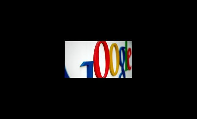 Google'dan Van Depremi İçin Kişi Bulucu