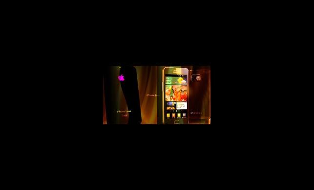 iPhone 4S Yasaklanıyor Mu?