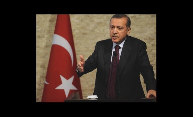 Başbakan Erdoğan'dan Flaş Açıklama