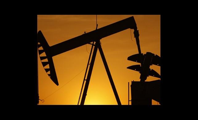 Türk Petrol Kanunu İçin Önemli Adım