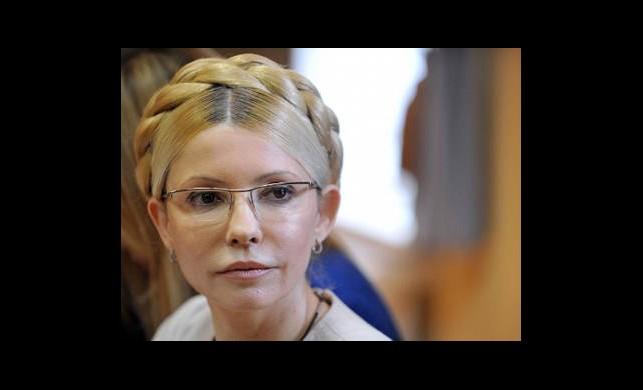 Timoşenko'nun Durumu Kötüleşiyor