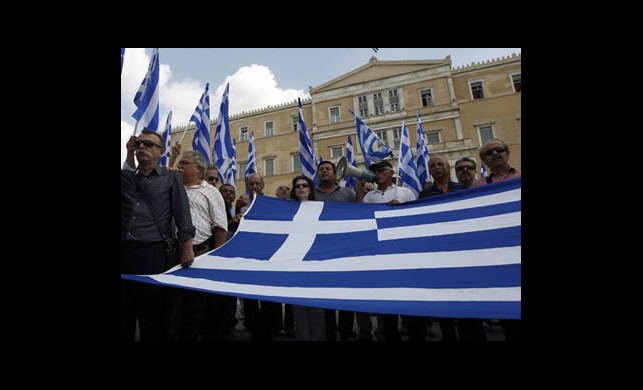 AB'den Yunanistan'a Üzücü Haber