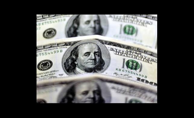 Japonya'dan IMF'ye 60 milyar Dolar