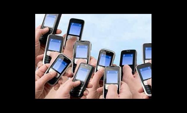 GSM Şirketlerine 17 Milyon Lira ''Gizlilik'' Cezası