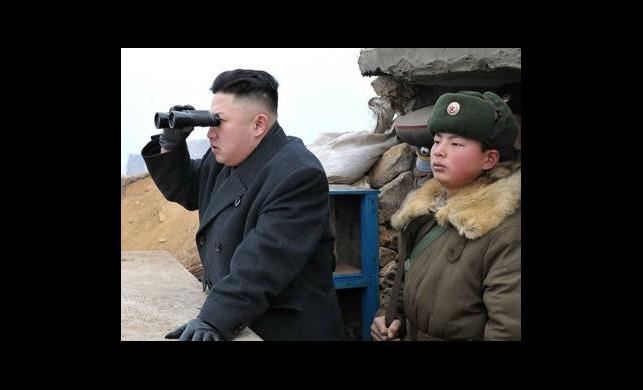 'Kuzey Kore Çok İleri Gitti'