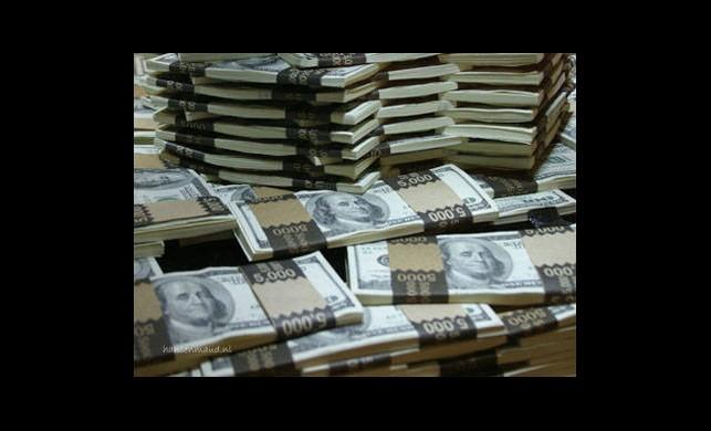 Offshore Paralarına Ödeme Yolu