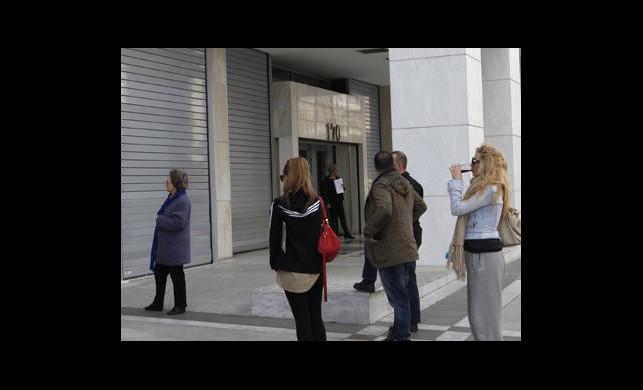 Kıbrıs Rum Kesimi Krizi Büyüyor