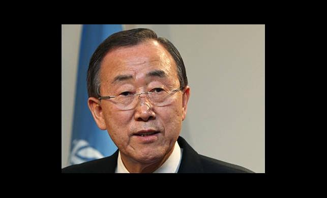 BM'den Kore'ye Uyarı