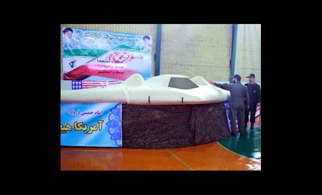 İran Tüm Yazılımını Çözdü