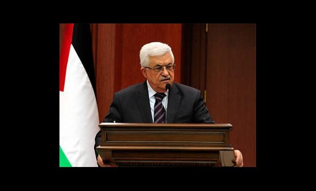 'Gerginliğin Sorumlusu İsrail'