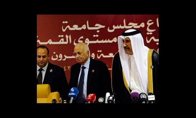 Arap Birliği'nden Suriye Bildirisi