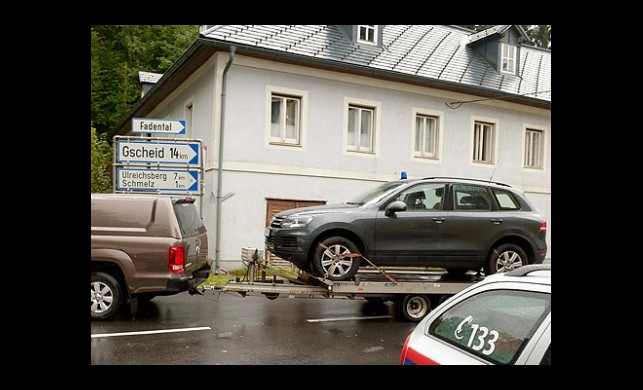 Avusturya'da Silahlı Saldırı: 3'ü Polis 4 Ölü