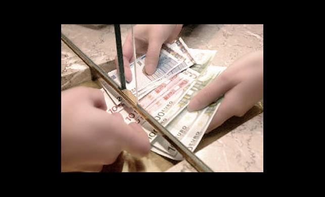 Bankada 4 Bin Liranız Olabilir