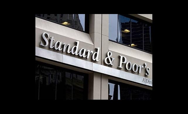 Türk Bankalarının Kredi Notu Artırıldı