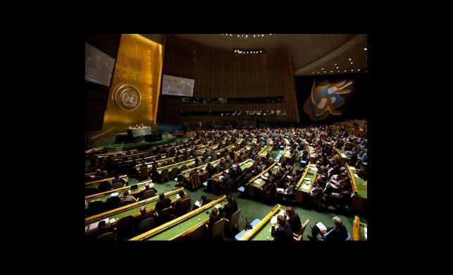 BM Genel Kurulu'nda 'Marş' Skandalı