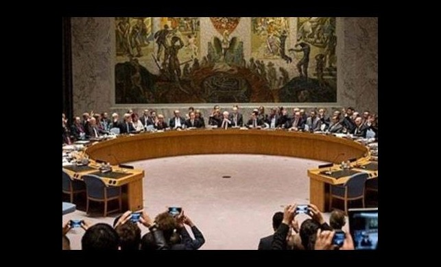 BM'den acil toplantı kararı