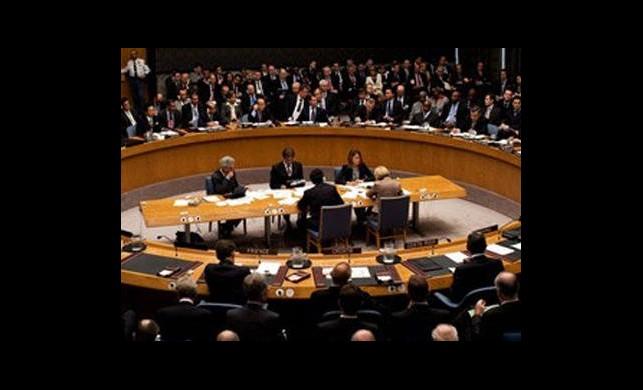 BM'de Suriye Taslağında Uzlaşma Sağlanamadı