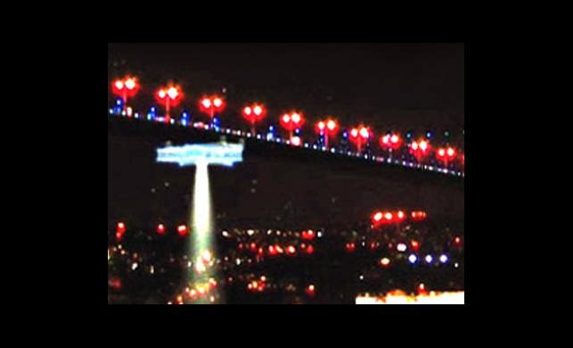 Boğaziçi Köprüsü'ne Çılgın Proje!