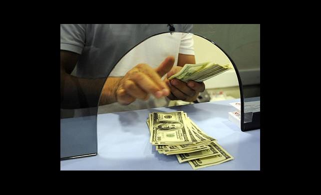 Dolar 8 Ayın En Düşüğünde
