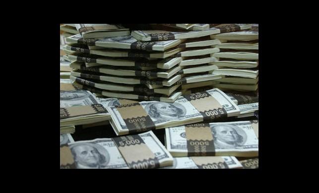 'Türkiye'ye 2013'te En Az 20 Milyar Dolar Gelir'