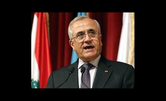 Filistinli Mahkumlarİçin ''Eylem'' Çağrısı