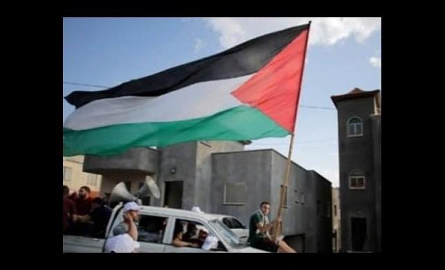 İtalya'dan önemli Filistin kararı!