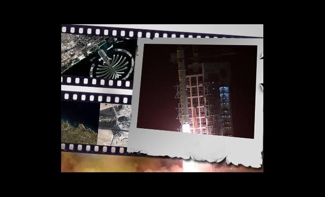İşte Göktürk-2'den İlk Görüntüler