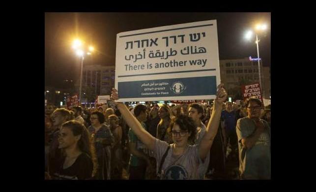 İsrailli'ler Gazze için ayaklandı