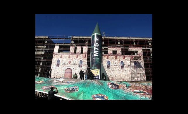 Hamas 25'inci Yılını Kutluyor