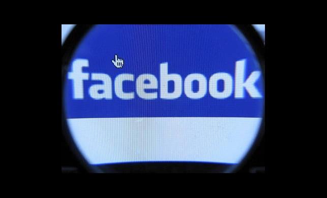 Facebook'tan Büyük İkramiye