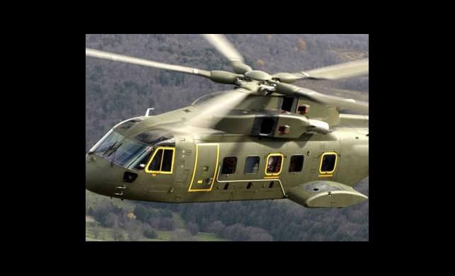TSK: Helikopterimize Ateş Açıldı