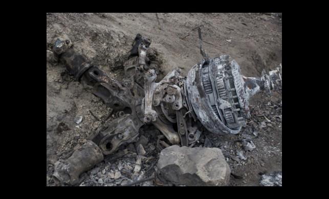 ABD'den Düşürülen Helikopterle İlgili Açıklama