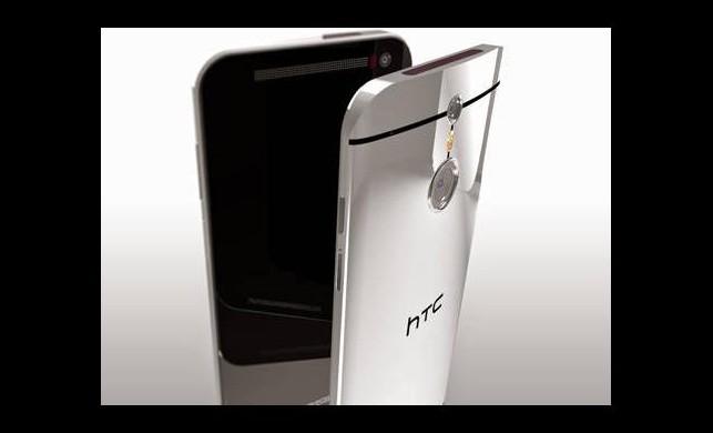 Bir sızdırma haberi de HTC'den geldi
