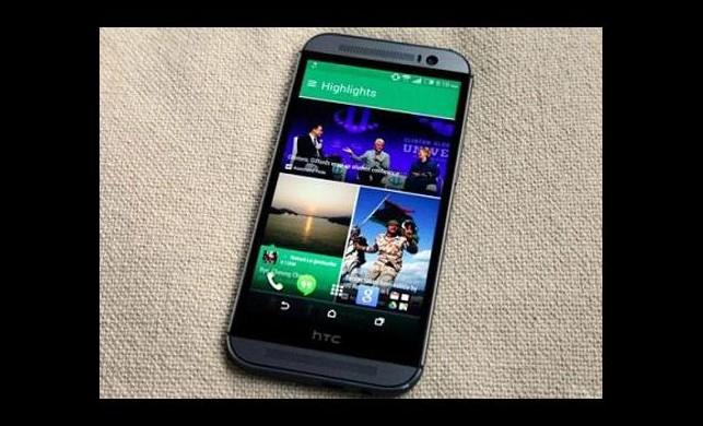 Plastik HTC One M8 Ace modeline ilişkin bilgiler