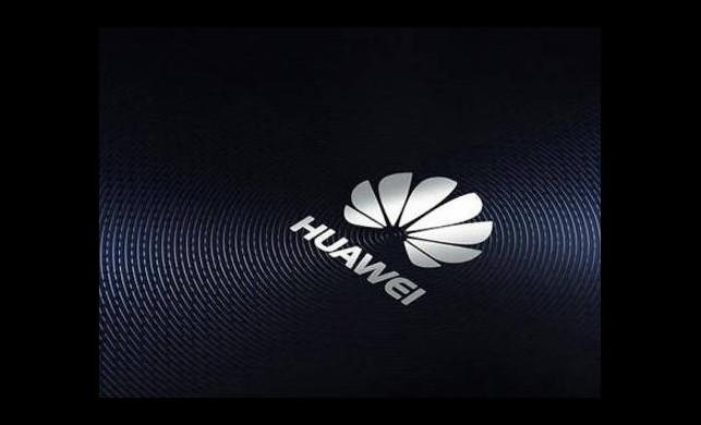 Huawei'den müthiş çıkış