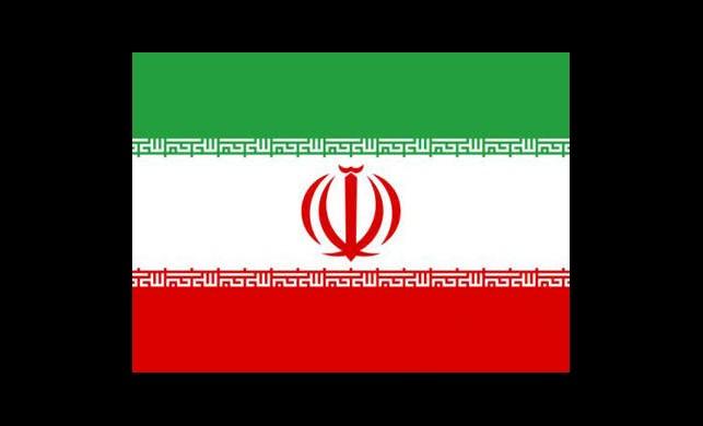 İran, Rum Kesimi'ndeki Elçisini Geri Çağırdı