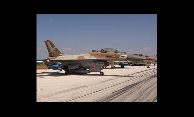 ABD'den 'İsrail'e Özel' Silah Satışı