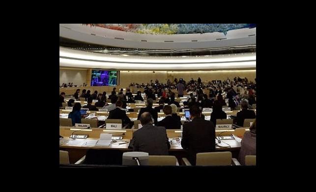 BM'den Suriye'ye Güçlü Kınama