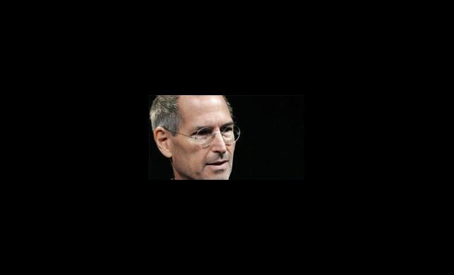 Steve Jobs'un Son Saatleri