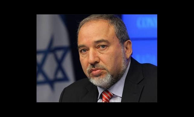 İsrail'de Sürpriz İstifa