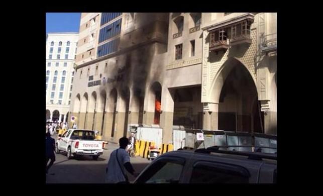 Medine'de Yangın!